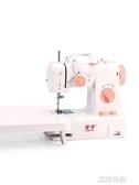 318家用電動縫紉機台式多功能縫紉機吃厚腳踏縫紉機QM『艾麗花園』