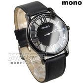 mono 羅馬鏤空精美時尚男錶 防水手錶 真皮錶帶 簡約面盤 不銹鋼 IP黑電鍍 5003B槍黑釘大