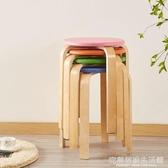 實木圓凳子家用時尚創意餐桌高凳客廳椅子現代簡約成人餐椅省空間 雙十二全館免運