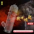 老二套 台北情趣用品實體店-獸魂崛起 威猛套(鬪熊)-玩伴網【滿額免運】