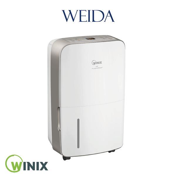 WINIX 16L 1級三合一多功能清淨除濕機DN2U160-IZT((閃耀金)加碼送專用濾網一組可退稅
