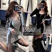 克妹Ke-Mei【ZT62519】歐美時髦感單槓撞色拉鍊背心洋裝+外套套裝