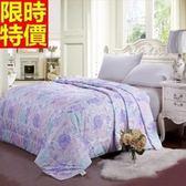涼被-焦點紫玫瑰透氣舒適純棉夏被5色68o9[時尚巴黎]