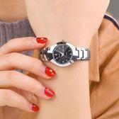 手錶 手表女學生韓版簡約男表時尚女表防水手表男士石英情侶表女士 【美斯特精品】