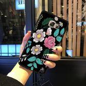 三星s6edge手機殼個性創意超薄硅膠磨砂s6edge 保護套掛繩女款潮梗豆物語