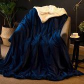 小毛毯沙發蓋毯羊羔絨雙層加厚珊瑚絨辦公室午睡午休毯子 150*200