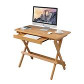 書桌台 竹寫字桌實木家用課桌小學生書桌可折疊兒童學習桌可升降桌椅套裝聖誕節