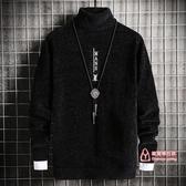 毛衣 高領毛衣男韓版修身針織線衫潮流加厚秋冬季男裝打底上衣服 M-3XL碼 4色