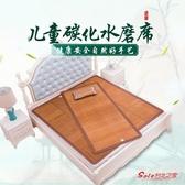 竹蓆 涼蓆單人學生宿舍0.9M0.85公分0.8床0.7草蓆1米可摺疊竹蓆子定製T 1色