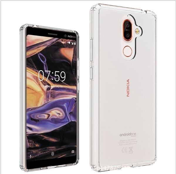 King*Shop----諾基亞7Plus 晶透亞克力 Nokia 7Plus TPU邊框歐美熱銷防摔透明殼