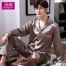春秋季絲綢男士長袖睡衣套裝薄款大碼中年夏季冰絲開衫家居服寬鬆