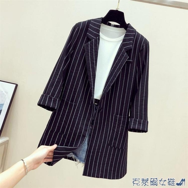 西裝外套 2021春夏新款寬松英倫范黑色條紋小西裝外套女中長款薄款休閒西服 快速出貨