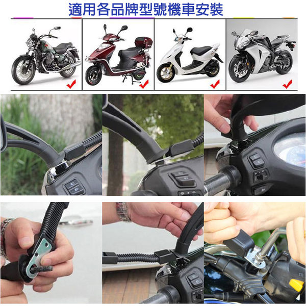 【MT-01】4吋~6.5吋 鷹爪機車後視鏡手機架/摩托車架固定座/GPS/導航