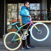 變速死飛自行車男公路賽車單車雙碟剎實心胎細胎成人學生女熒光DF