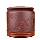 收納茶葉罐-手工雕刻古樸醒茶紫砂泡茶品茗花茶罐71d5【時尚巴黎】