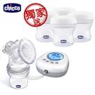 【獨加贈禮】chicco-天然母感電動吸乳器+天然母感-儲乳瓶 (4入)
