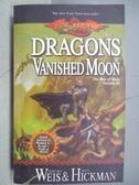 【書寶二手書T5/原文小說_MPJ】Dragons of a Vanished Moon_Margaret Weis