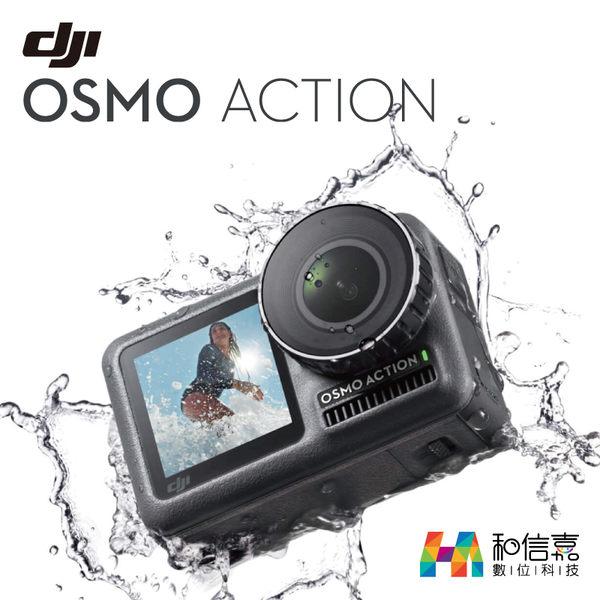 少量現貨【和信嘉】DJI OSMO ACTION 運動相機 11米防水 雙彩色螢幕 台灣公司貨