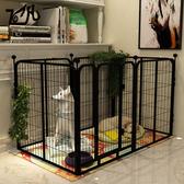 狗籠-狗狗圍欄小型犬大型犬中型犬寵物圍欄狗柵欄狗欄圍欄室內狗狗籠子 限時8折