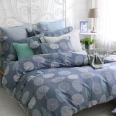 鴻宇 雙人床包兩用被套組 天絲300織 小森林 台灣製M2685