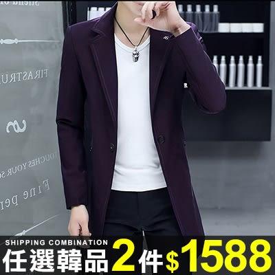任選2件1588西裝韓版型男中長版風衣西裝外套【08B-F0598】