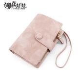 女士錢包女短款 新款韓版學生小清新多功能錢夾手拿包
