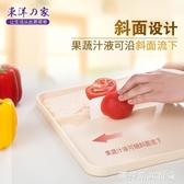 日本切水果砧板塑料菜板防霉案板水果板砧板生熟肉輔食切菜板家用QM  圖拉斯3C百貨