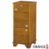 【采桔家居】米格 1 4 尺實木鄉村彩繪五抽櫃收納櫃