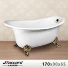 【台灣吉田】00666-170 古典造型貴妃獨立浴缸