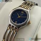 ANNE KLEIN安妮克萊恩女錶22mm寶藍色錶面金銀相間錶帶