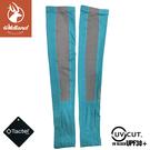 【Wildland 荒野 中性開洞抗UV透氣袖套《水湖綠》】W1801/防曬袖套/防曬手套/登山/健行/自行車袖套