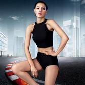 泳衣女保守分體高腰黑色小胸聚攏遮肚顯瘦運動學生泳裝溫泉游泳衣   LannaS