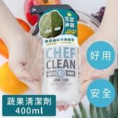 淨毒五郎蔬果清潔劑400ml