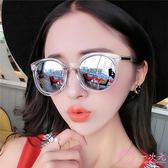 太陽鏡批發墨鏡韓版 圓框炫彩反光2019新款箭頭透明彩膜太陽眼鏡