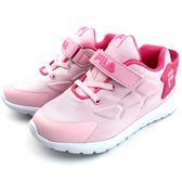《7+1童鞋》FILA 魔鬼氈 透氣輕量  運動鞋   4225 粉色