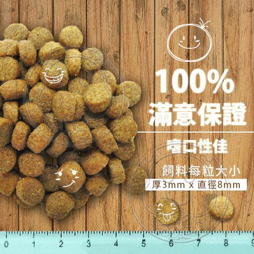 【培菓平價寵物網】Happy Dog《快樂狗》羊肉高嗜口皮膚毛髮挑嘴狗飼料 試吃包 限購1包