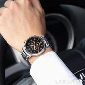 手錶男手錶日歷韓版時尚學生錶運動商務鋼帶男錶皮帶石英男士手錶薄 艾家生活館