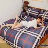 LUST寢具 【新生活eazy系列-英格萊蘭】雙人6X6.2-/床包/枕套組、台灣製