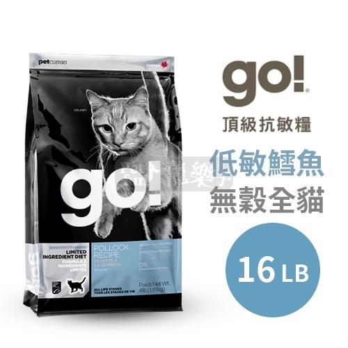[寵樂子]《go頂級抗敏糧》低致敏鱈魚無穀貓糧 - 16LB / 貓飼料