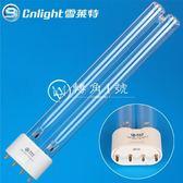 紫外線消毒燈 36W紫外線燈管UV殺菌燈消毒機燈管(220v)轉角1號