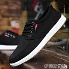 帆布鞋 秋季透氣男鞋韓版潮流老北京布鞋男休閒鞋百搭帆布板鞋防臭工作鞋 伊蒂斯