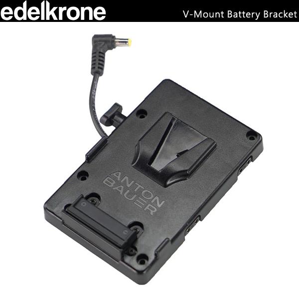 EGE 一番購】土耳其 edelkrone【V-Mount Battery Bracket】原廠專用電池背板【公司貨】