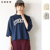 寬鬆上衣 大學T 墊紗印花 7分袖 女T恤 日本品牌【coen】