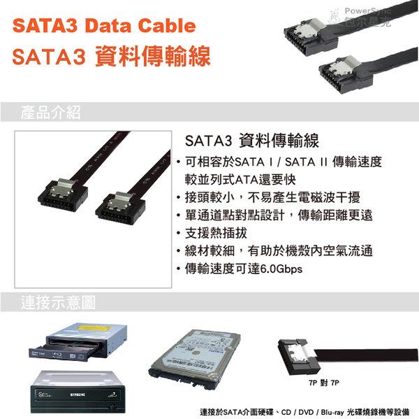 群加 包爾星克 SATA3資料傳輸線/ 25CM (SATA3-25B)