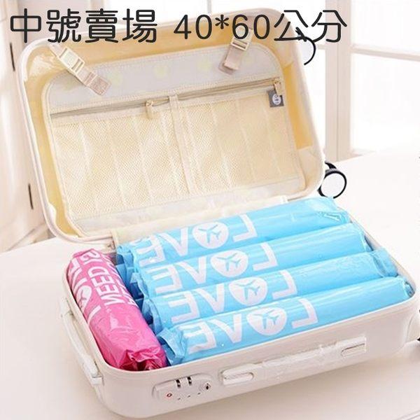 [拉拉百貨] 真空壓縮收納袋 中號 手卷壓縮袋 衣物收納 棉被收納 衣服收納 外套收納 旅行收納