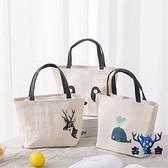 【買一送一】便當袋鋁箔手提帶飯包午餐飯盒保溫袋子【古怪舍】