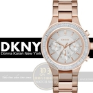 DKNY國際精品時尚女王三環日曆腕錶NY2396公司貨/禮物/情人節