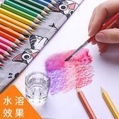 鉛筆 馬利48色彩鉛繪畫水溶性彩筆兒童幼兒園36色彩色鉛筆套裝專業畫筆