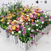 優一居 仿真花假花塑料花桌面仿真綠植盆栽擺件