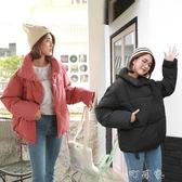 棉襖女式短款面包服韓版小棉衣羽絨棉服冬天反季加厚潮流外套 町目家